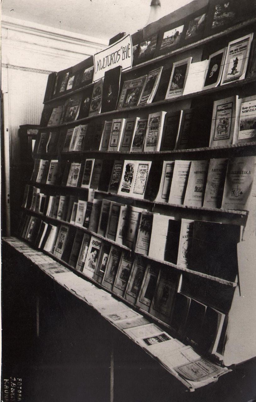 1b0934dc952 1945–1954 Archives - Metraštis