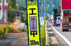 Nacionalinis 6 kelias / National Route 6