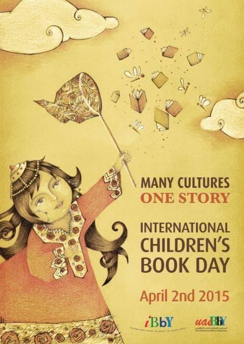 Vaiku-knygos-diena-Plakatas-3290