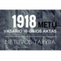 1918m