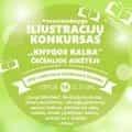 Vasara su knyga plakatas 2016-05-17 sukreivintas.cdr