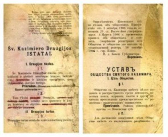 Kauniškės Šv. Kazimiero draugijos įstatai.-