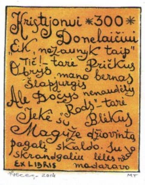 Gecevičius Juozas