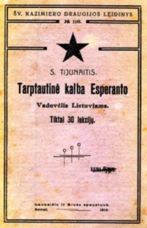 Tarptautinė kalba Esperanto: Vadovėlis lietuviams / S.Tijūnaitis